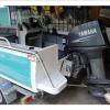 Darryl PT130 40hp Yamaha